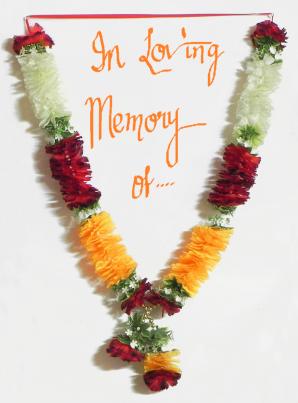 in_memory_of