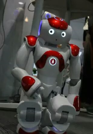 geri-robot