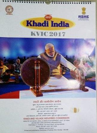 khadi-calendar-modi-aol-storage