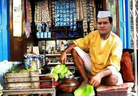 Pappu Panwala