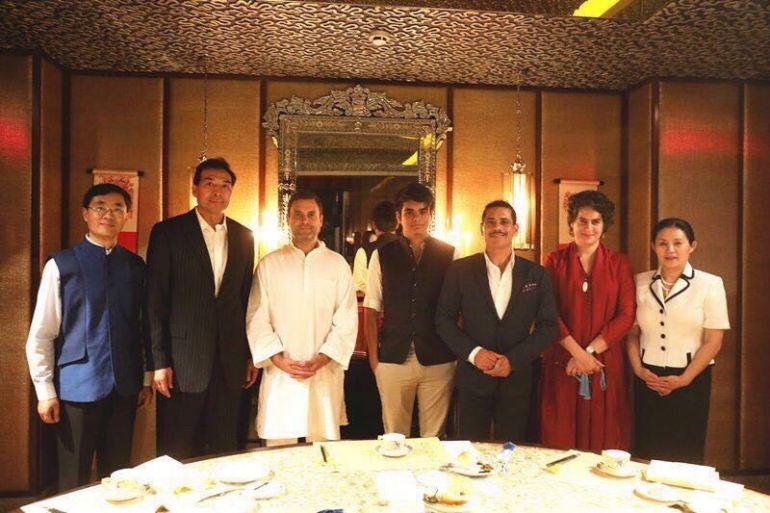 China Rahul