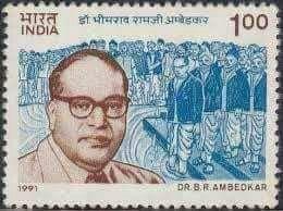 Babasaheb stamp