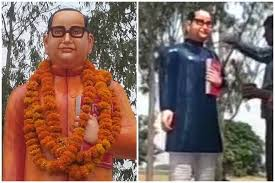 Saffron Amedkar